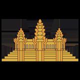 Gạo Campuchia